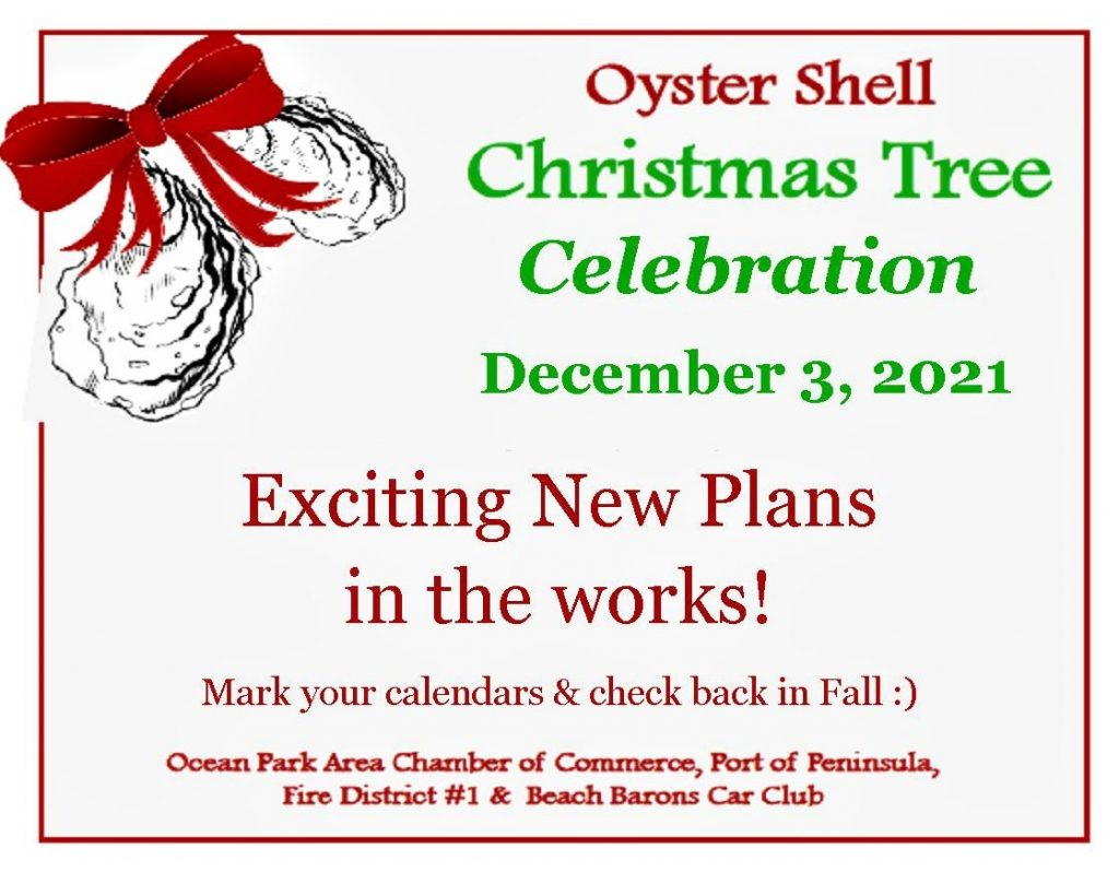 2021 oyster shell christmas